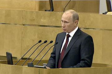 Выступление Владимира Путина в Госдуме