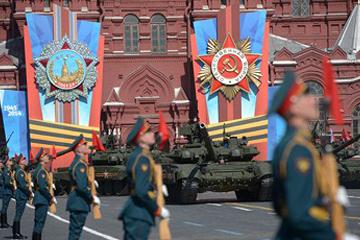 Парад в честь 70-летия Великой Победы