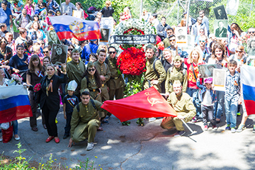 Стамбул отпраздновал День Победы
