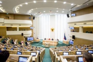 Сенаторы одобрили особенности правового регулирования в области физической культуры и спорта в Крыму и Севастополе