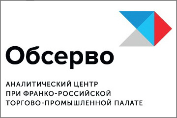 Переговоры в Минске и подписанные документы - кто «победил»?