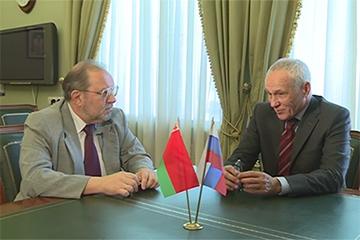 Россия – Беларусь: две страны – одно государство