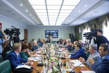 Вопросы гуманитарной помощи населению региона на повестке дня Комитета общественной поддержки жителей Юго-Востока Украины