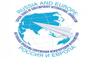 Приветствие М.В.Сеславинского, руководителя Федерального Агентства по печати и массовым коммуникациям Российской Федерации