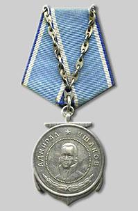 http://interaffairs.ru/i/medal-6.jpg