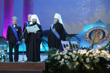 Фонд Андрея Первозванного: миссия духовного единства Русского мира