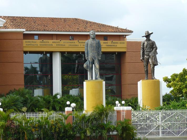 Дом народов в Манагуа