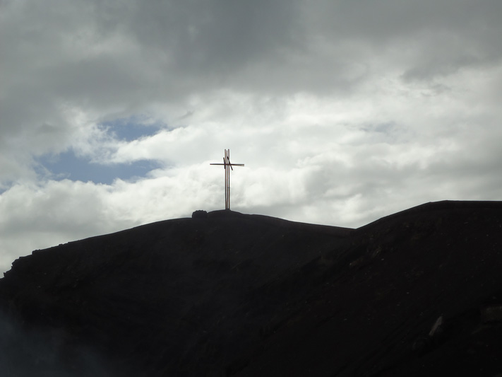 В двух шагах от вулкана Масайя