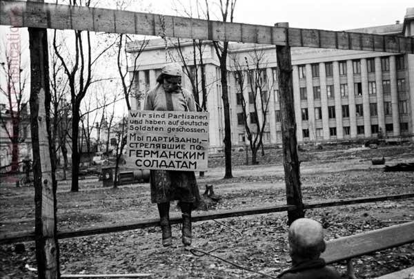 Минск. 1942 год