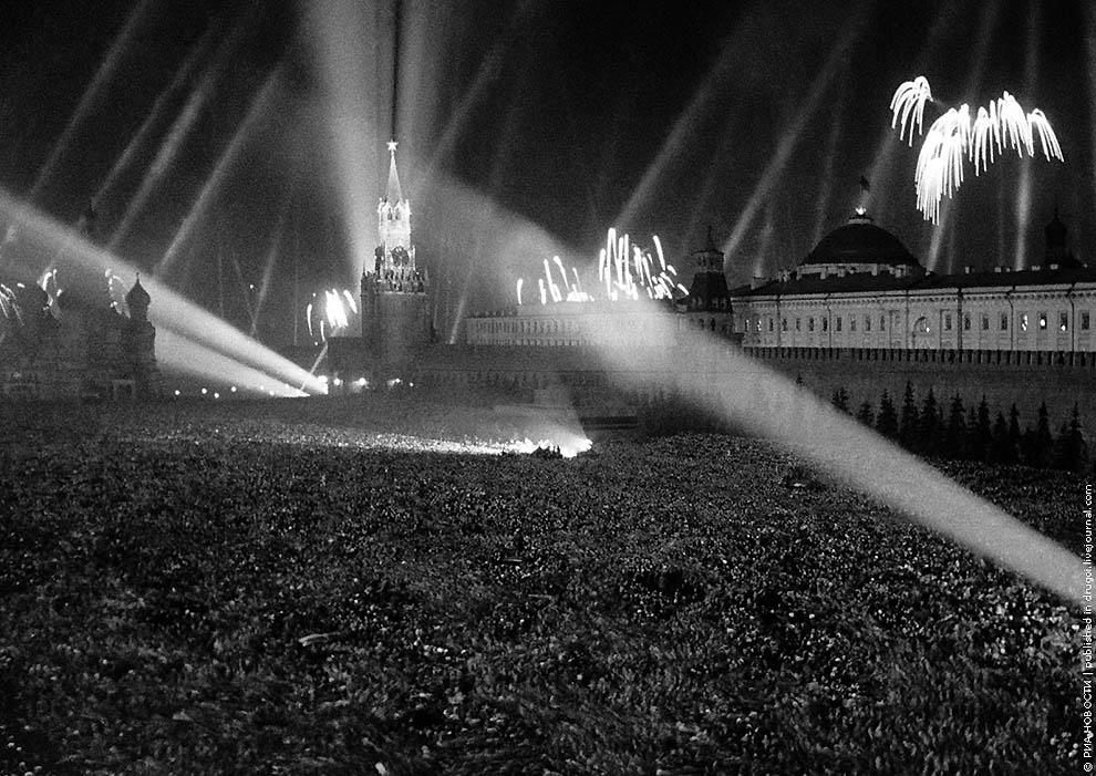 ПОБЕДА! 9 мая 1945 года. Москва. Красная площадь