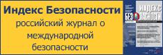 ПИР-Центр