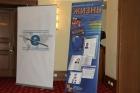 Конференция: Роль Интернета в международной журналистике