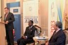 Юмкелла Кандэ, генеральный директор ООН по промышленному развитию (ЮНИДО)