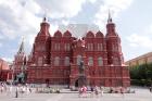 К 700-летию Сергия Радонежского. Выставка в Государственном историческом музее, Москва
