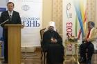 Современные вызовы глобального мира: секуляризм и религиозное мировоззрение