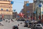 Москва праздничная! 70 лет Победы!