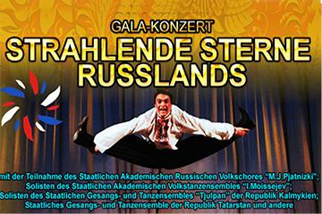 Берлин встречает многонациональную Россию