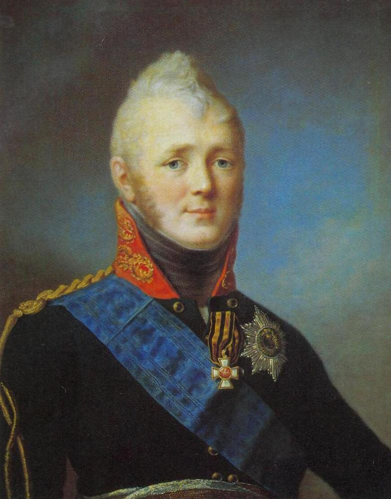 Портрет российского императора Александра I