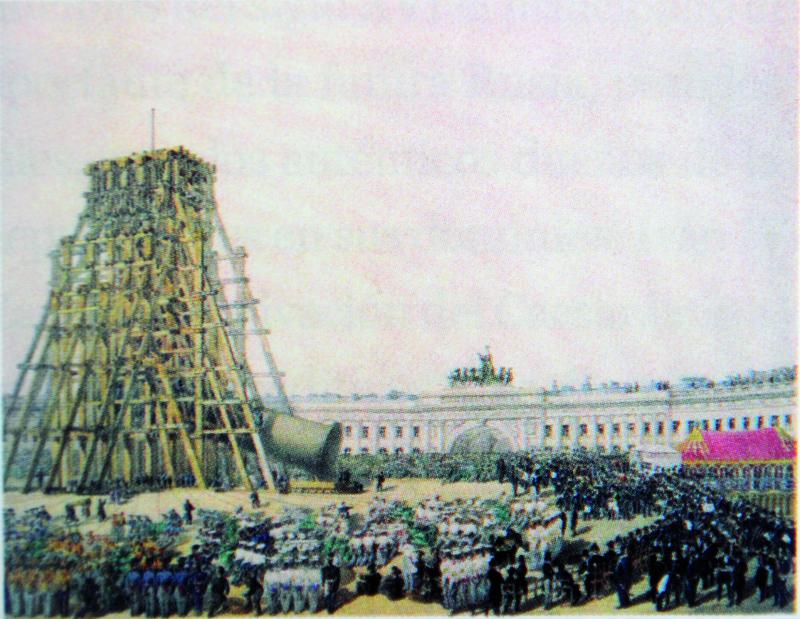 Раскрашенная гравюра, на которой изображен момент подъема Александровской колонны на Дворцовой площади Петербурга в 1832 г. по идее Бетанкура.