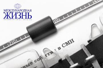Украинские события в средствах массовой информации 13.01.2012