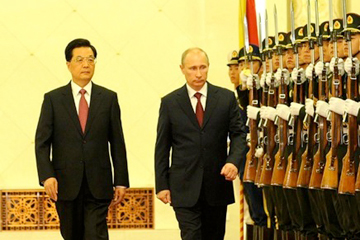 Россия и Китай – новый геополитический альянс?